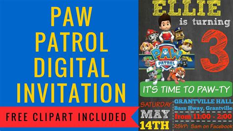 how to make invitations how to make a paw patrol digital invitation includes