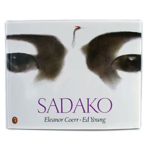 sadako picture book 17 best images about 9 11 tribute center store on