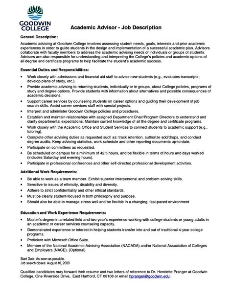 academic resume template for college free samples