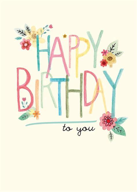 happy birthday cards free to make birthday card happy birthday card email free printable