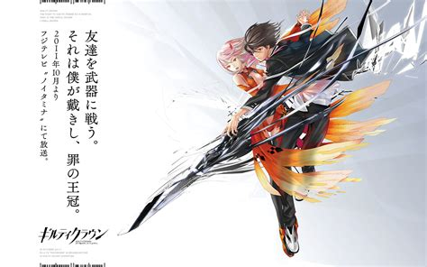 guilty crown forbidden forest guilty crown anime wallpaper