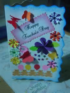 card designs for teachers day 50 beautiful teachers day greeting card pictures and images