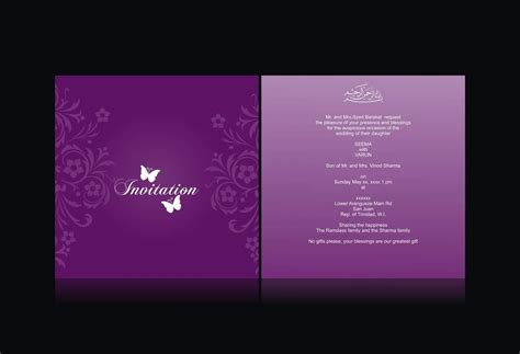 make a invitation card free wedding card invitation free wedding invitations cards