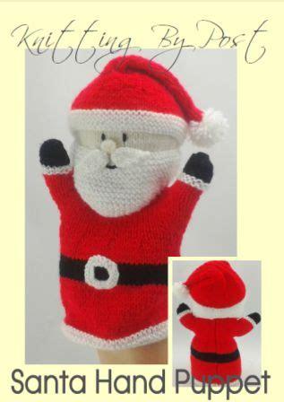 knitting store santa santa puppet knitting pattern knitting by post