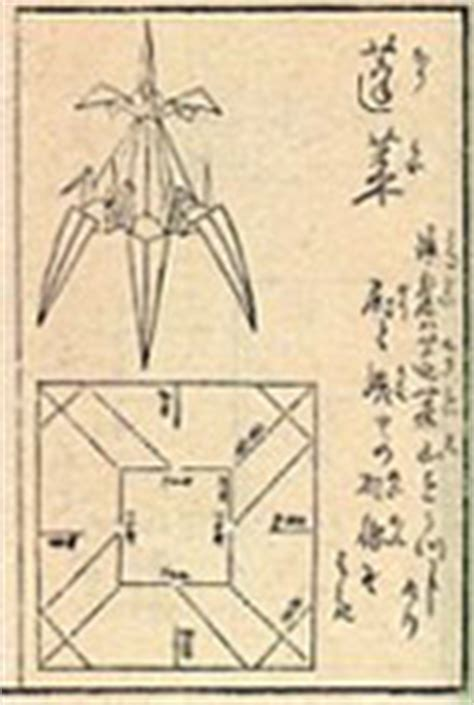japanese origami facts between the folds history of origami independent lens