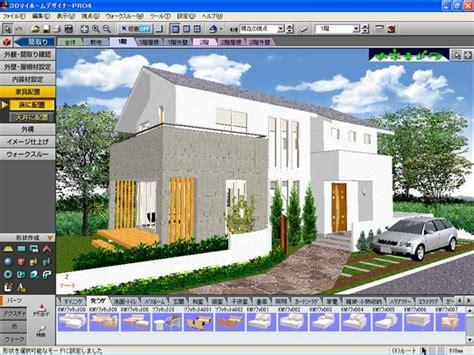 myhome 3d メガソフト 住宅デザインソフト 3dマイホームデザイナーpro4