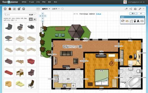Floor Planners