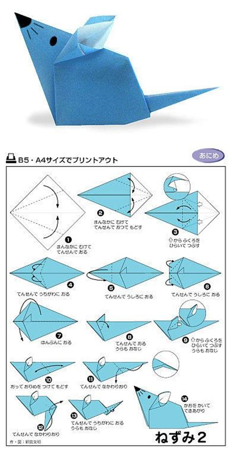 how to make an origami mouse origami mouse origami muis om te vouwen tutorial see