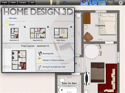 3d home landscape designer deluxe 5 1 free 100 3d home landscape designer deluxe 5 1 free