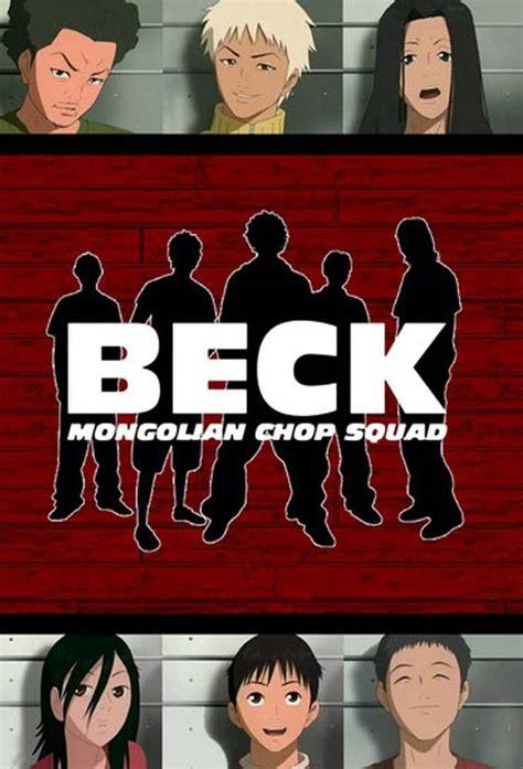 mongolian chop squad beck mongolian chop squad poster beck mongolian chop