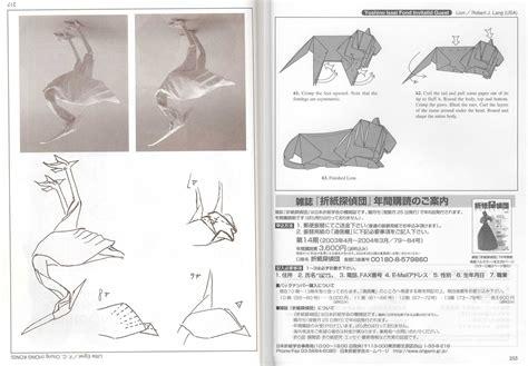 origami tanteidan pdf ebook tanteidan convention book 09 pdf file ntt origami