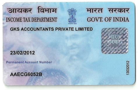 where to make pan card company incorporation in india registration of