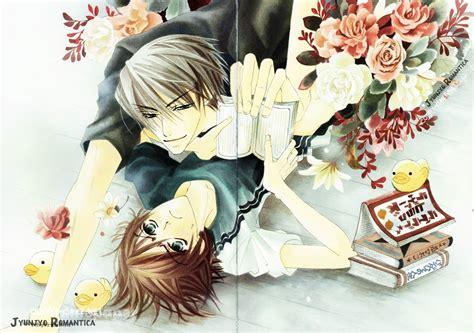 junjou romantica junjou romantica artbook hq junjou romantica photo