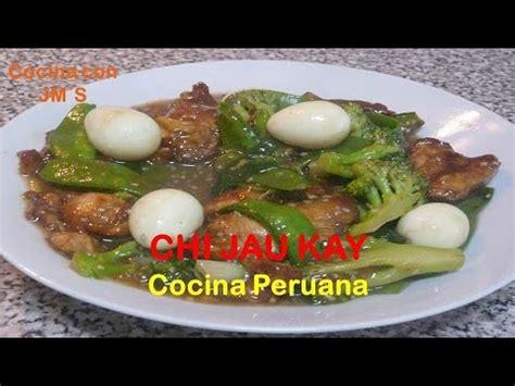 como se cocina el chi on chi jau kay aprende a cocinar este delicioso platillo