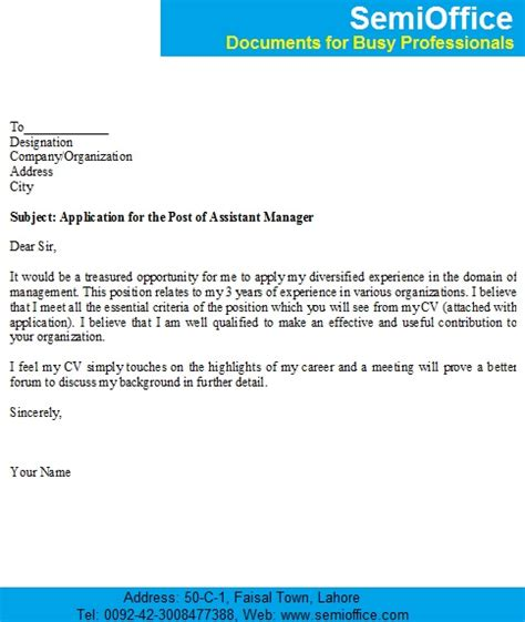 job application for the post of assistant manager