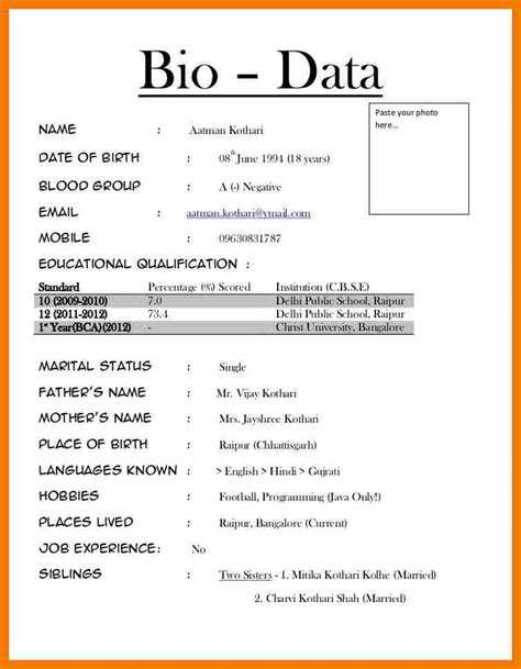 personal bio data form 8 biodata format for job pdf mailroom clerk