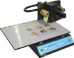 business card machine china business cards printing machine adl 3050a china