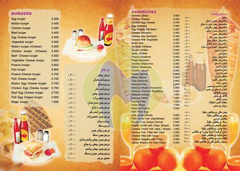 how to make menu card for restaurant mayur creations menu card