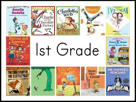 1st grade picture books the best books to read in 1st grade book scrollingbook