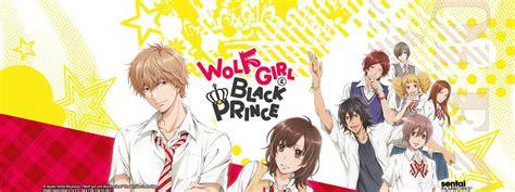 wolf black prince trailer live wolf black prince yatta fanzine