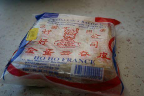 raviolis chinois mercredirose