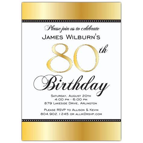invitation template 80th birthday http webdesign14 com