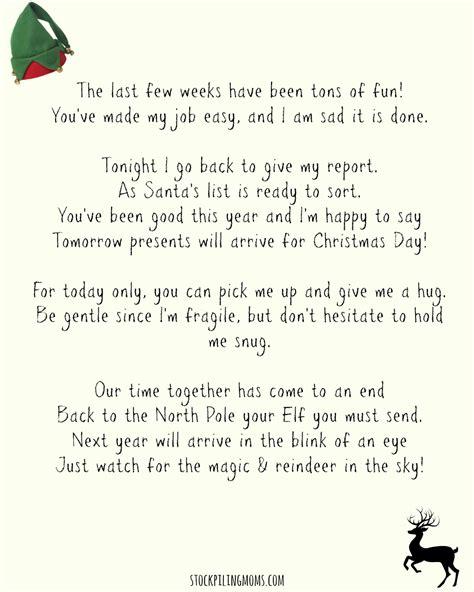 elf on the shelf goodbye letter template elf on a shelf goodbye letter free printable