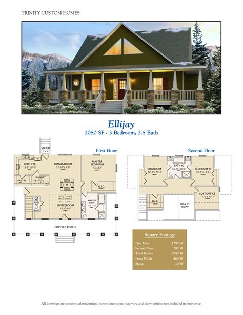 custom home building plans floor plans custom homes