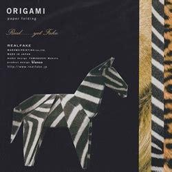 origami zebra realfake origami paper kit zebra leopard and