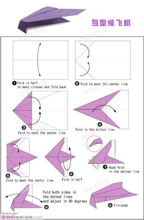 origami plans origami bird paper airplane origami