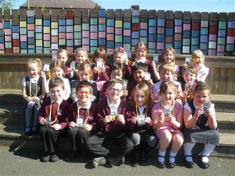read school cie primary school
