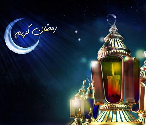 Best Car Wallpaper 2017 Ramadan Mubarak by 40 Top Beautiful Ramadan Cards In Saudi Arabia 2016