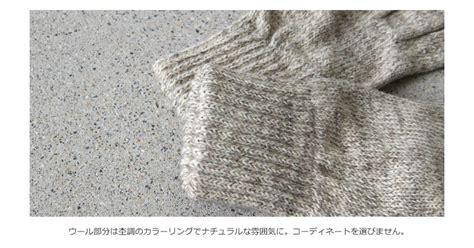 newberry knitting newberry knitting ニューベリーニッティング glove グローブ
