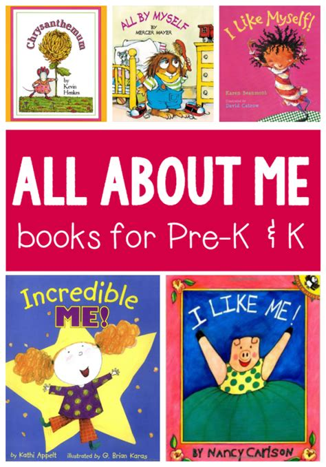 picture books preschool all about me books for preschool and kindergarten the