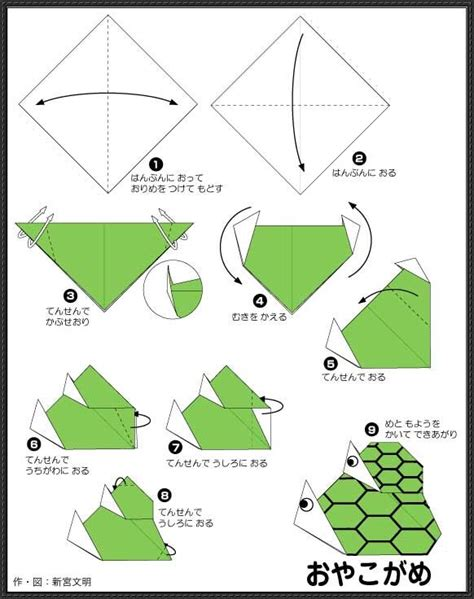 easy turtle origami turtle and baby turtle origami ver 2 for tutorial