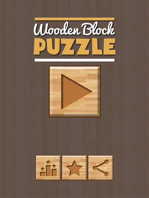 free woodworking apps app shopper wooden block puzzle