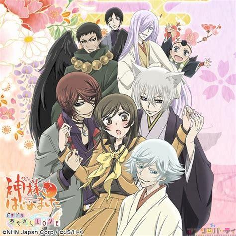 kamisama hajimemashita 17 best images about kamisama hajimemashita on