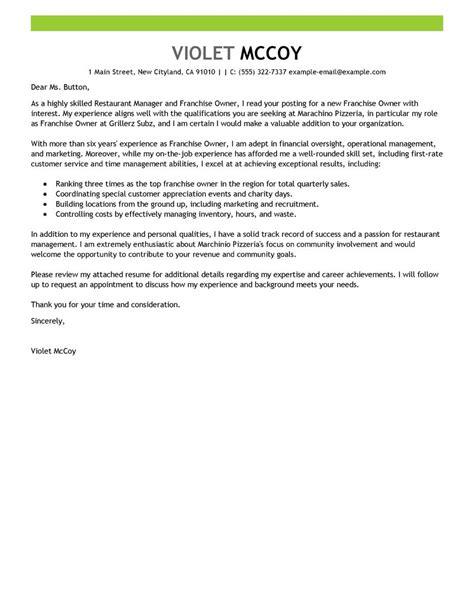 franchise owner cover letter example