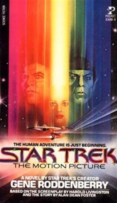 Trek The Motion Picture Novel