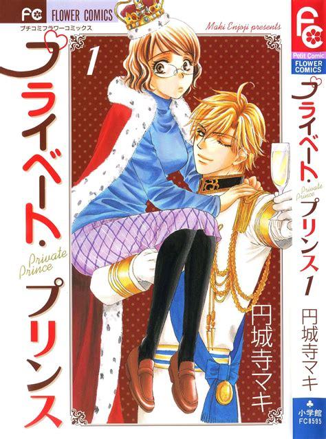 enjouji maki prince maki enjouji 193007 zerochan