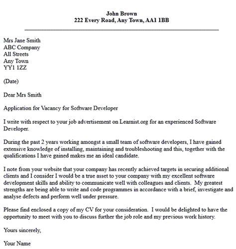100 cover letter for database administrator