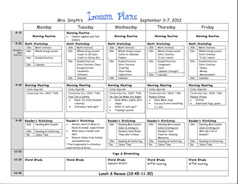 picture book lesson plans free weekly lesson plan template and resources