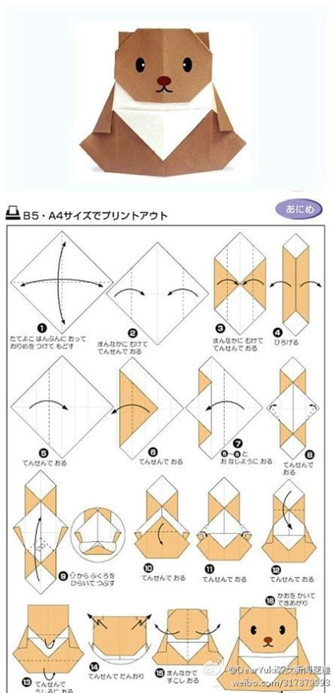 how to make an origami hamster hamster origami ideas