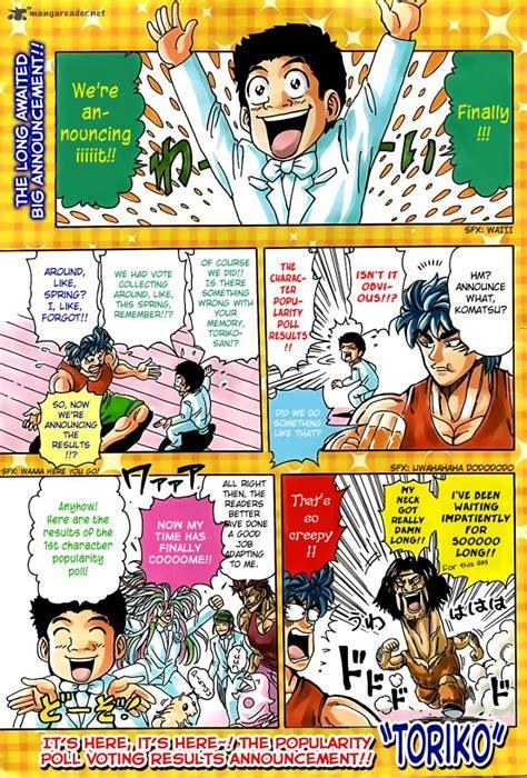 toriko reader toriko 154 read toriko 154 page 1