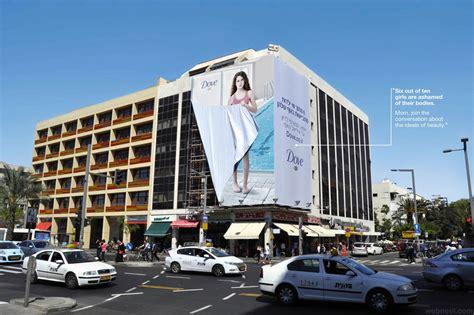 outdoor advertising ideas outdoor advertising ideas dove 1