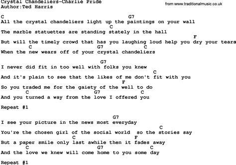chandelier song lyrics le parfum de la beaut 233 chandeliers song lyrics