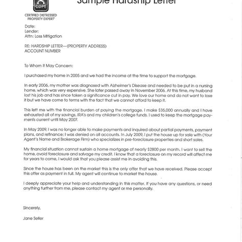 Modification Letter by Well Sle Of Hardship Letter Letter Format Writing
