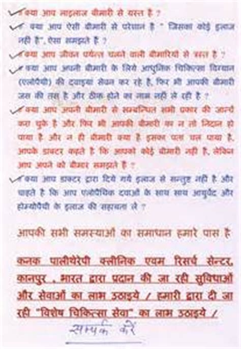 sex power ka liya tips in hindi picture 3