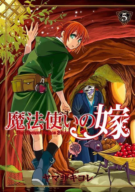 the ancient magus vol 3 mahou tsukai no yome ter 225 anime pela wit studio ptanime