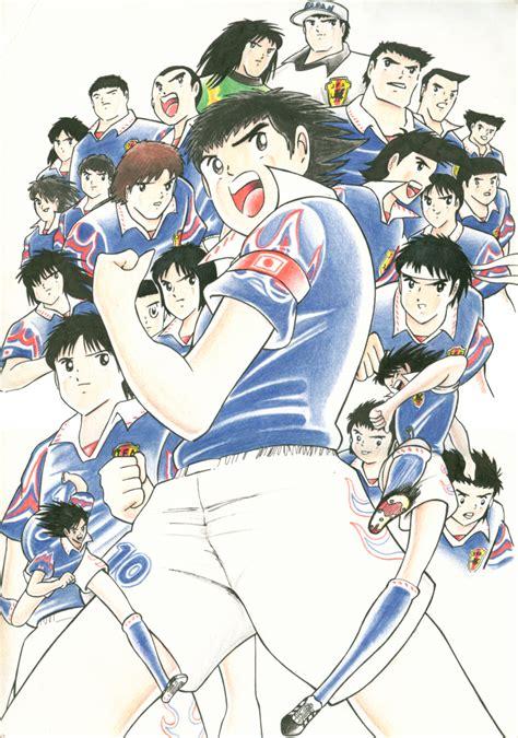 captain tsubasa captain tsubasa esportes